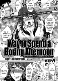 A Way to Spend a Boring Afternoon CH. 2 Cover